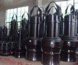 Hohe Leistungsfähigkeits-grosse Kapazitäts-Strömung-versenkbare Bewässerung-Wasser-Pumpe