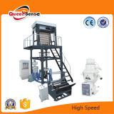 Máquina de sopro da película da alta qualidade do LDPE do HDPE (SJ-A50-65)