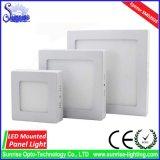 사각에 의하여 거치되는 12W LED 위원회 또는 천장 빛