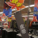 Стойка плаката шипучки супермаркета регулируемая магнитная