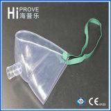 使い捨て可能なエアクッションの酸素マスクか麻酔マスク