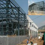 Construction pré fabriquée de structure métallique avec Nice le modèle