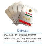Superhochtemperaturretorte-Aluminiumfolie-Verpacken- der Lebensmittelbeutel für Nahrung