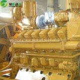 Prezzo del generatore di potere di elettricità del gas naturale