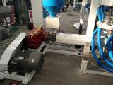 LDPE単一ねじ単層の回転式ヘッドによって吹かれるフィルム機械