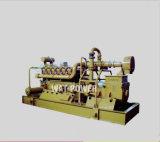 Jogo de gerador do gás da biomassa de 190 séries