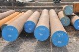 造られたカーボンまたは合金鋼鉄丸棒は、造ることを開停止する