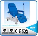 看護のConterの医学の横たわる椅子