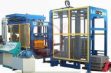 機械を作る油圧コンクリートブロック