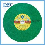 Режущий диск Inox 14 режущих дисков