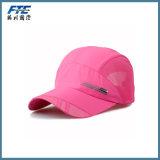 刺繍の野球帽のカスタム急な回復の帽子