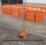 工場軽量のTemporayの塀
