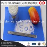 Engrais granulaire du chlorure d'ammonium N25%