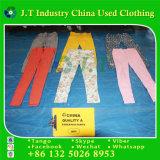 최신 판매 및 좋은 숙녀 두바이에서 간접적인 입는 Strentch 바지를 보기