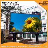 Niedrigster Preis im Freien P5.95 LED Bildschirm des Druckguss-