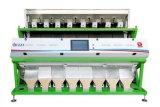 TrueColor技術のヒマワリの種カラーソート機械