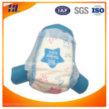 使い捨て可能で安いおよび高品質の赤ん坊のおむつ