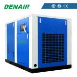 Refroidissement par eau exempt d'huile d'Oilless/compresseur d'air refroidi à l'eau de vis
