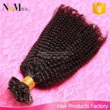融合の人間の毛髪の拡張ブラジルのアフリカのねじれたカーリーヘアーの釘Uの先端のケラチンの毛の拡張110g/Lot