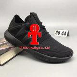 Нова Primeknit оригиналов втройне белая трубчатая резвится тапки тренера женщин людей идущих ботинок ботинок красные трубчатые радиальные с размером 5 коробки--10