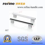 Traitement en aluminium de Module de matériel de meubles (L-467)