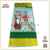saco tecido PP de alumínio impresso costume da folha 25kg para o arroz