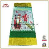 25kg passte gedruckten Aluminiumfolie-pp. gesponnenen Beutel für Reis an