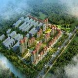 Progetto della rappresentazione di Exteiror dell'edificio residenziale di Dongjiakou