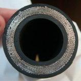 Провод резиновый шланга стальной заплетенный 4sh