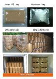 食品等級の大豆のレシチン粉