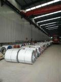China-Hersteller-China-Stahlring galvanisierte