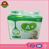 a+のブランドの良質の保証の使い捨て可能な赤ん坊のおむつ