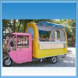 آليّة تجاريّة [فست فوود] البيع عربة