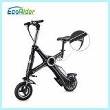 電気自転車ブラシレス250W 36Vの電気バイクを折るEcorider