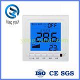 Термостаты комнаты установки стены (BS-232)