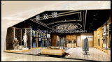 Ladies Shop Décoration Design / Ladies Clothes Shop Design, Shopfitting