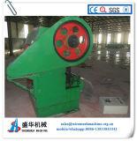 Machine augmentée de maille en métal, machine augmentée par maille d'Aluimium