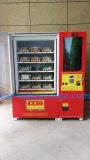 Máquina de venda automática de farmácia com sistema de elevador