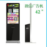 55inch Android Advertizing LCD表示