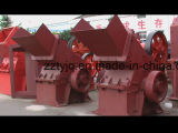 الصين حارّ عمليّة بيع [همّر ميلّ] جراشة لأنّ نوع فحم