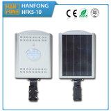 10W 중국 공장 (HFK5-10)에서 태양 거리 LED 빛