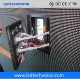 Индикация СИД обслуживающего модуля P16mm передняя напольная (P8mm, P16mm)