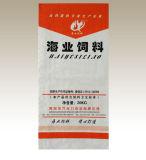 Мешок упаковки высокого качества для питания с цветастой печатью