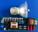 Träger Light Stage Metal Halide Light (R5 200W) Bulb