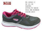 Numéro 49564 les femmes stockent des chaussures de sport