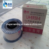 Медное Coated MIG Welding Wire с Less Spatter, отсутствие Smoke
