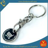 カスタムエナメルの金属のトロリー硬貨Keyholder