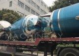 Réservoir de mélange fermé sanitaire de chauffage de vapeur avec le trou d'homme (ACE-JBG-O2)