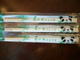 Full Paper Wrapped Bamboo Chopsticks Custom Imprinted Chopstick Sleeves