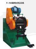 Роторный тип провод машину (F-150)